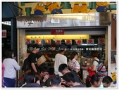2017.04 台南永樂市場‧修安扁擔豆花:台南永樂市場‧修安扁擔豆花