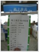 2017.08 澎湖馬公‧海上皇宮海洋牧場:P1550163.JPG