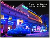 2011.01  高雄‧義大遊樂世界【表演+遊行篇】:1319484850.jpg