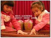 2010.02  新春南投行‧埔里酒廠+金都餐廳:南埔里酒廠+金都餐廳