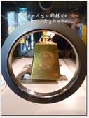 2011.05  金瓜石.黃金博物園區:1509091628.jpg