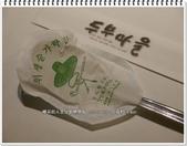 2015.11 台北‧豆腐村(內湖店):台北‧豆腐村(內湖店)