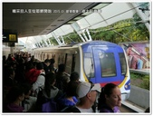 2015.01 香港‧迪士尼樂園:香港迪士尼樂園