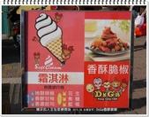 2015.04 台南安平‧DoGa香酥脆椒:台南安平‧DoGa香酥脆椒