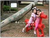 2010.10  悠遊北橫‧綠光森林:1106525334.jpg