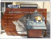 2015.04 雲林虎尾‧頂溪彩繪社區「屋頂上的貓」:雲林虎尾‧頂溪彩繪社區「屋頂上的貓」