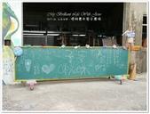 2017.04 台南後壁‧優雅農夫藝文農場:P1520493.JPG