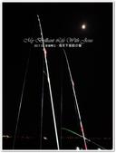 2017.08 澎湖馬公‧海天下夜釣小管:澎湖馬公‧海天下夜釣小管