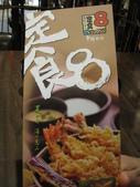 2009.07台茂購物中心:1986025947.jpg