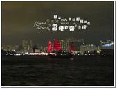 2011.07  香港.露天觀光巴士+維多莉亞港渡輪:1115608737.jpg