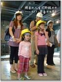 2011.05  金瓜石.黃金博物園區:1509091607.jpg