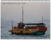 2015.01 香港‧中環碼頭‧天星渡輪:香港‧中環碼頭‧天星渡輪