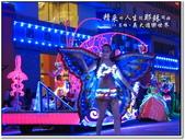 2011.01  高雄‧義大遊樂世界【表演+遊行篇】:1319484851.jpg