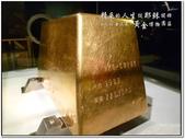 2011.05  金瓜石.黃金博物園區:1509091629.jpg