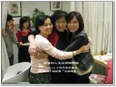 2010.03   頌讚新生‧媽媽小組歡聚「天使雅廚」:1936276432.jpg