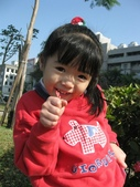 2009.01  高雄‧中央公園:1280644195.jpg