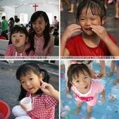 2008.08 湖光BCC‧福隆兒童夏令營:相簿封面