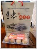 2015.02 愛加倍‧大溪豆麥私房菜:P1230331-017.JPG
