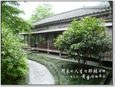 2011.05  金瓜石.黃金博物園區:1509091587.jpg