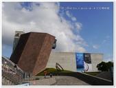 2016.12 新北市八里‧十三行博物館:P1470973.JPG