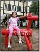 2010.10  悠遊北橫‧綠光森林:1106525335.jpg