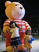 2009.05母親節快樂:1202043494.jpg