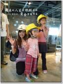 2011.05  金瓜石.黃金博物園區:1509091608.jpg