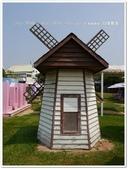 2017.09 桃園觀音‧向陽農場:桃園觀音‧向陽農場