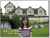 2010.10  悠遊北橫‧綠光森林:1106525352.jpg