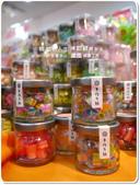 2012.11  員山‧菓風糖菓工房:1741113291.jpg