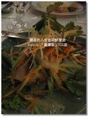 2009.12 「晶湯匙」101店:1298822538.jpg