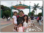 2011.07  香港迪士尼樂園:香港迪士尼樂園