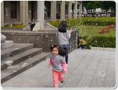 2013.02 板橋435藝文特區‧台灣玩具博物館:1298026926.jpg