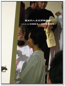 2010.03   頌讚新生‧媽媽小組歡聚「天使雅廚」:1936276408.jpg