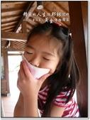 2011.05  金瓜石.黃金博物園區:1509091566.jpg