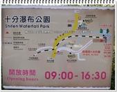 2015.01 平溪‧十分瀑布公園:平溪‧十分瀑布公園