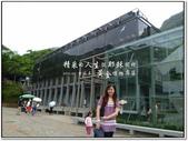2011.05  金瓜石.黃金博物園區:1509091631.jpg