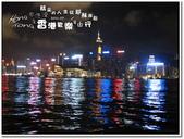 2011.07  香港.露天觀光巴士+維多莉亞港渡輪:1115608739.jpg