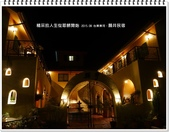 2015.08 台東東河‧願井民宿:台東東河‧願井民宿
