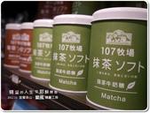 2012.11  員山‧菓風糖菓工房:1741113292.jpg