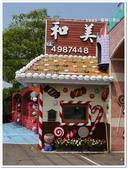 2017.09 桃園觀音‧龍貓公車站:桃園觀音‧龍貓公車站