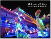 2011.01  高雄‧義大遊樂世界【表演+遊行篇】:1319484853.jpg