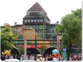 2014.06 宜蘭‧幾米廣場:宜蘭火車站‧幾米廣場‧丟丟噹森林