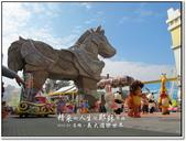 2011.01  高雄‧義大遊樂世界【表演+遊行篇】:1319484836.jpg