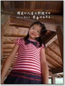 2011.05  金瓜石.黃金博物園區:1509091567.jpg