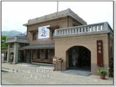 2011.05  金瓜石.黃金博物園區:1509091632.jpg