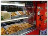 2017.09 宜蘭冬山‧罵子蛋‧爆炸雞(創始總店):P1570163.JPG