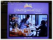 2016.12 台北內湖‧潮坊‧大八港式飲茶自助百匯:台北內湖‧潮坊‧大八港式飲茶自助百匯