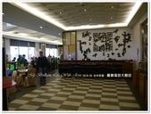 2018.02 台中后里‧麗寶福容大飯店:台中后里‧麗寶福容大飯店