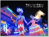 2011.01  高雄‧義大遊樂世界【表演+遊行篇】:1319484854.jpg
